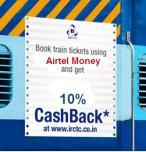 IRCTC- Get 10% Cashback On Train Ticket Booking By Airtel Money