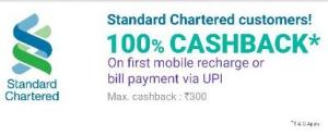 PhonePe Loot- Get 100% cashback for first Recharge or Bill Payment via UPI of Standard Chartered Customers (max Rs 300)