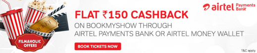 bms airtel money offer rs.150 cashback