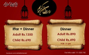 Lal Qila Karachi Iftar Deals 2014 Ramadan Buffet Dinner Offers