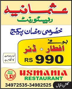 Usmania Restaurant Karachi Iftar Deal 2014 Dinner Buffet