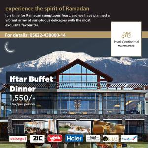 Pearl Continental Hotel Muzaffarabad Iftar Buffet 2016 Dinner Rates & Deals