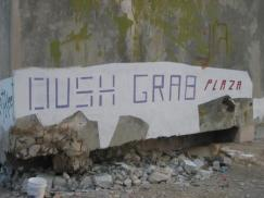 oush-grab-plaza-after.jpg