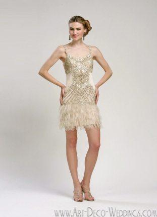 Sue Wong Beaded Flapper Dress N1451