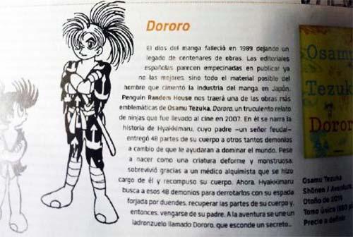 Dororo-Otaku-Bunka