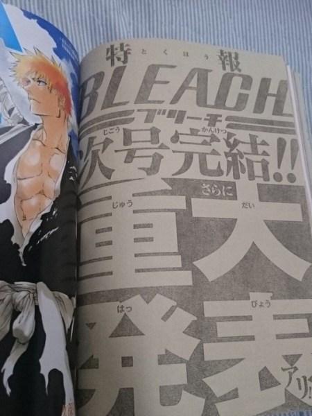 anuncio de Bleach