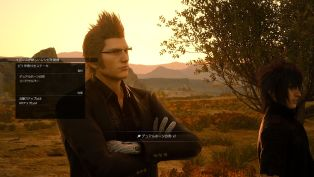 Final Fantasy XV chocobo equipo ataques 19