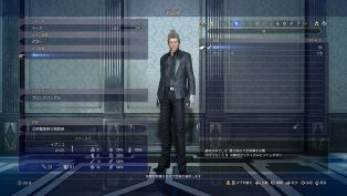 Final Fantasy XV chocobo equipo ataques 3