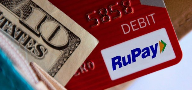 RuPay Card In Hindi