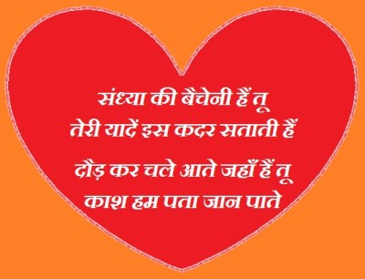 Sorry Hindi Shayari