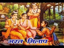 ram-bharat-milap
