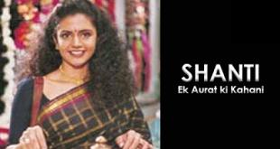Shanti Ek Aurat Ki Kahani