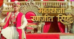 Maharaja-Ranjit-Singh
