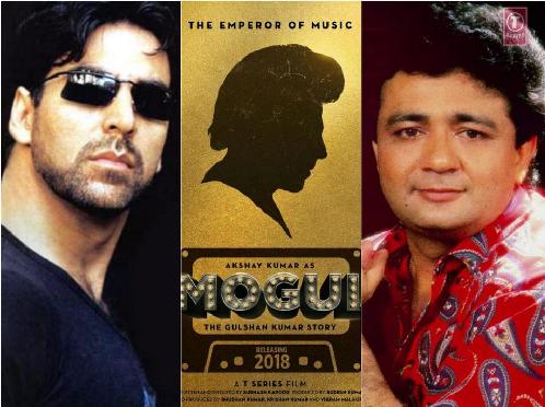 Gulshan Kumar Mogul Movie