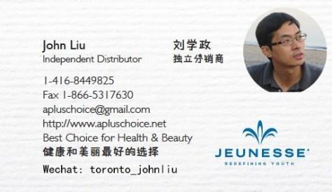 business-card1a