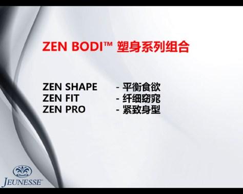 zen002