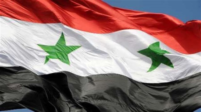 "Final Declaration Of The Conference On A ""Future Syrian Constitution"""