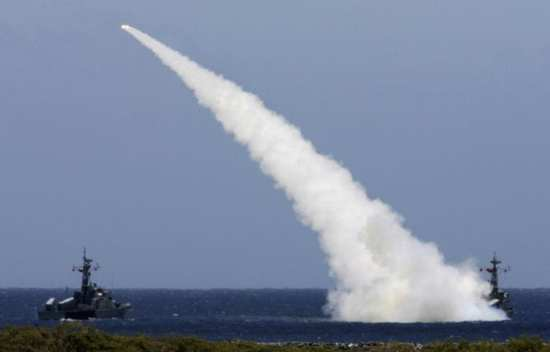 Otomat Surface-to-Surface Missile
