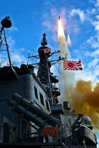 Kirishima SM-3 launch
