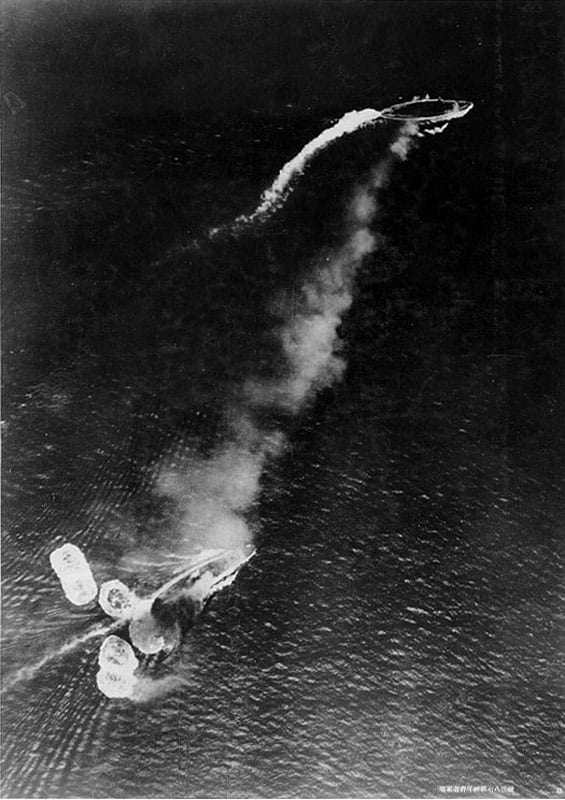 Repulse and PoW under air attack