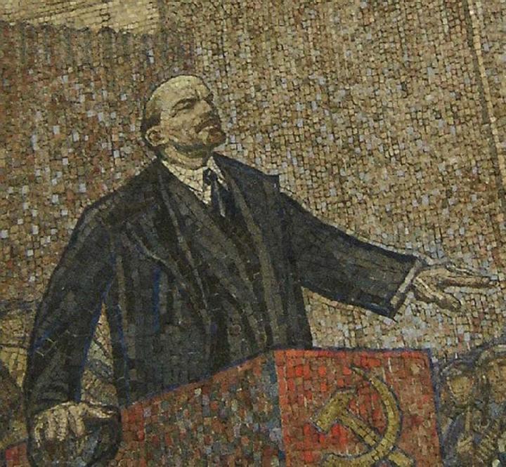 Lenin mosaic