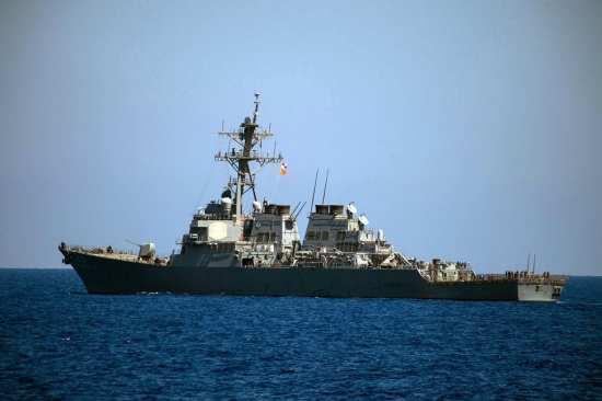 USS Stout Eastern Mediterranean