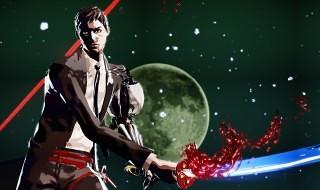 Publicada la release PAL de Killer is Dead para Xbox 360 por COMPLEX