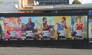Posters de publicidad de GTA V nos muestran nuevos personajes