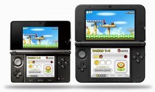 Publicado el firmware 6.3.0-12E para Nintendo 3DS (XL)