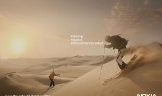 Nokia presentará el Lumia 1520 el 22 de octubre
