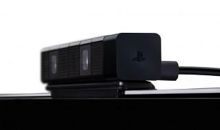 PS4 permitirá navegar por los menús mediante gestos