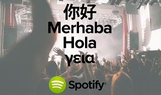 Spotify ya disponible en Argentina