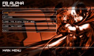 FB Alpha RL (Retro Loader) 1.03 para PS3