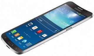 El Samsung Galaxy Round ya es oficial