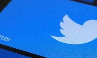Twitter para Windows Phone se actualiza con un tema oscuro y varias mejoras