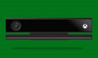 La integración de Kinect con Xbox One