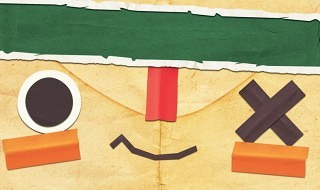 Las notas de Tearaway en las reviews de la prensa especializada