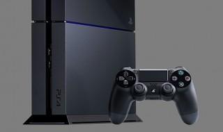 Sony confirma que no hay problemas con la segunda mano en PS4 tras la actualización de los TOS