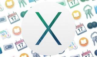 OS X 10.9.1 Mavericks ya disponible
