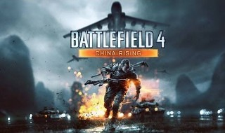 Ya disponible China Rising, nuevo DLC de Battlefield 4
