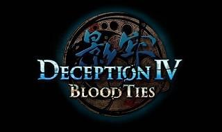 Deception IV: Blood Ties ya tiene fecha de lanzamiento
