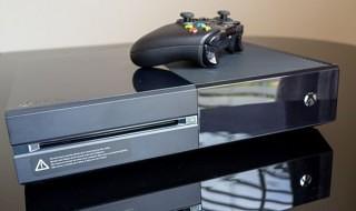 Un vistazo a las novedades de la actualización de marzo de Xbox One