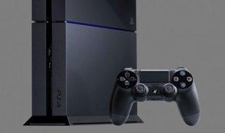 El soporte para Blu-ray 3D en PS4 llegará con el firmware 1.75