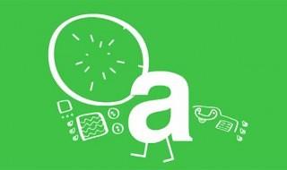 Amena lanza su oferta convergente de móvil + ADSL