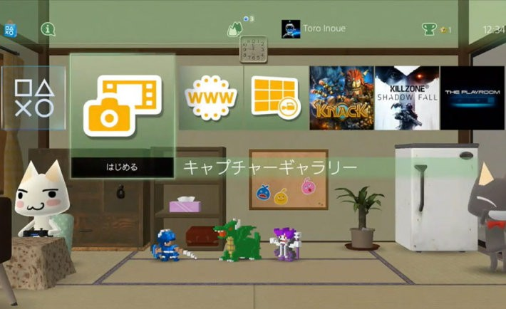 ps4_themes.0.0_cinema_960.0
