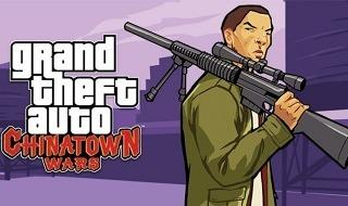 Grand Theft Auto: Chinatown Wars llega a Android y se actualiza en iOS