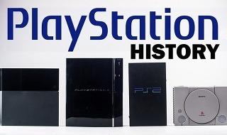 Un repaso a los 20 años de Playstation a través de anuncios de televisión