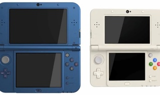 Ya disponible el firmware 9.3.0-21 para Nintendo 3DS