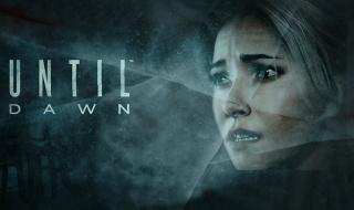 Until Dawn se lanzará durante el verano de 2015