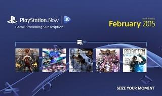 Uncharted 2 y God of War II llegan a Playstation Now, entre otros